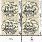 Old Greenlandic Banknotes IV - Lower Marginal Block of 4 CTO