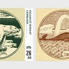 Vecchie Banconote Groenlandesi III