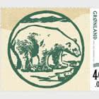 Billetes de Banco Viejos de Groenlandia II
