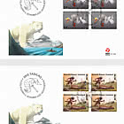 Ghost Stories in Greenland I - FDC Block of 4