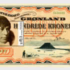 老格陵兰岛纸币V