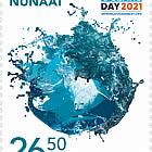 联合国世界海洋日