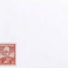 75th Anniversary Stamp