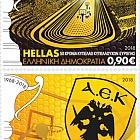 AEK - 50 Years since Wnning the FIBA European Cup Winners' Cup (Basketball)