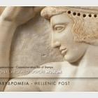 150 anni del Museo Archeologico Nazionale