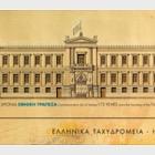 175 anni dalla fondazione della Banca nazionale