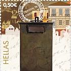 190 Ans de Poste Hellénique