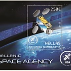 Hellenic Space Agency