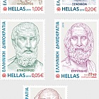 Letteratura Greca Antica