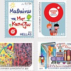 Children and Stamps