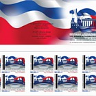 100 Years of Diplomatic Relations between Greece and Poland - Limited to 5 Per Customer ONLY