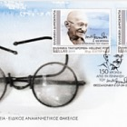 150th Birth Anniversary of Mahatma Gandhi - Commemorative Illustrated Cover with Stamps & Postmark