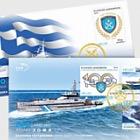 100 Years Hellenic Coast Guard