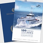 100 Years Hellenic Coast Guard