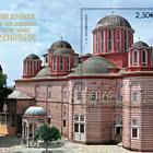200 Years of the New Katholikon of the Holy Monastery of Xenophon