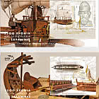 2500 Year Anniversary of the Battle of Salamis - FDC M/S