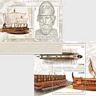 2500 Year Anniversary of the Battle of Salamis