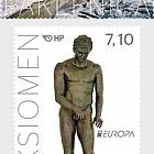 Europa - Visitez la Croatie