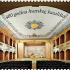 400 ans du Théâtre en Hvar