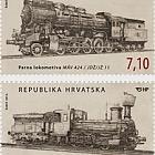 Locomotives 2012