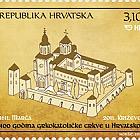 400 ans de l'Eglise grecque-catholique