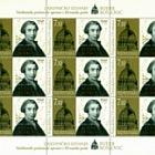 Ruder Boskovic - 300 Aniversario del nacimiento