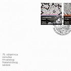 Encaje de bolillos - Edición conjunta Croacia - España