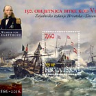 150th Anniversary of the Battle of Vis (Lissa) - Joint Issue Croatia - Slovenia