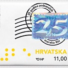 The Stamp Day - 25 Years - Postage Stamps of the Republic of Croatia