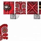 Croatian Ethnographic Heritage 2017
