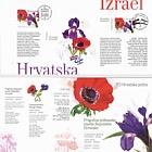 Emisión Conjunta Croacia - Israel