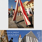 Croatian Tourism - Varazdin