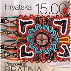 Croatian Ethnographic Heritage (D)