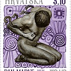 Stamp Day - 100th Ann of the First Croatian Commemorative Postage Stamp