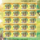 Children's Stamp - Let's Protect Our Forests