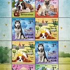 Children's World - Pets, Dogs II