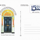 Postcard - 150th Anniversary of the First Philatelic Society in the World