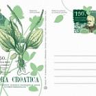 明信片 -  Flora Croatica成立150周年