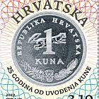 25 Years Since the Kuna was Introduced