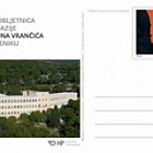 Postcard - 110th Ann of the Antun Vrancic Gymnasium