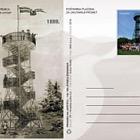 Postcard - Pyramid on Japetic