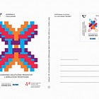 Postcard - European University Sports Association - Combat Chamiponship