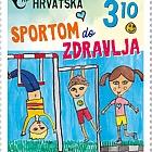 Santé par le Sport (C)