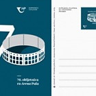 Post Card - 70th Anniversary of the Philatelic Club