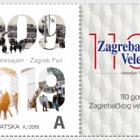 110 Jahre Zagreber Messe AG (Kommerziell)