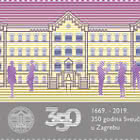 350 Years of the University of Zagreb