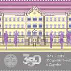 350 Jahre Universität Zagreb
