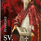 1600th Anniversary Of The Death Of St. Jerome