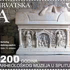 200 Years Of Archaeological Museum Split (C)