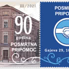 90th Anniversary Of Posmrtna Pripomoc - Funeral Assistance 2021
